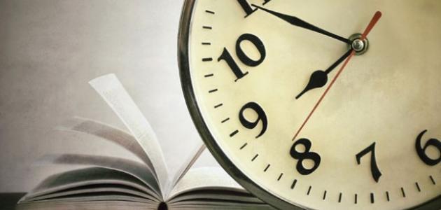 وقت الفراغ وقت_الفراغ.jpg
