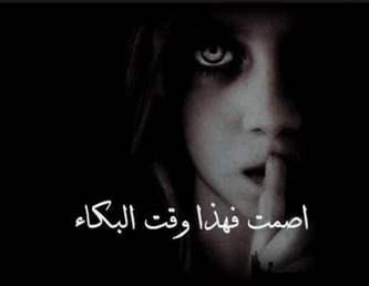 صور بوستات عن الصمت بوستات-عن-الصمت-15.jpg