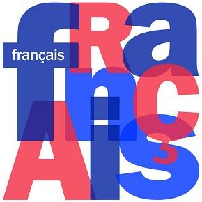 كلمات بالفرنسية مع طريقة النطق العربية كلمات-فرنسية-مع-طريقة-النطق-باللغة-العربية.jpg