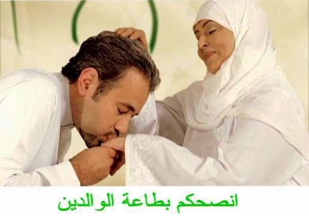 مسجات للأم مسجات-للأم.jpg