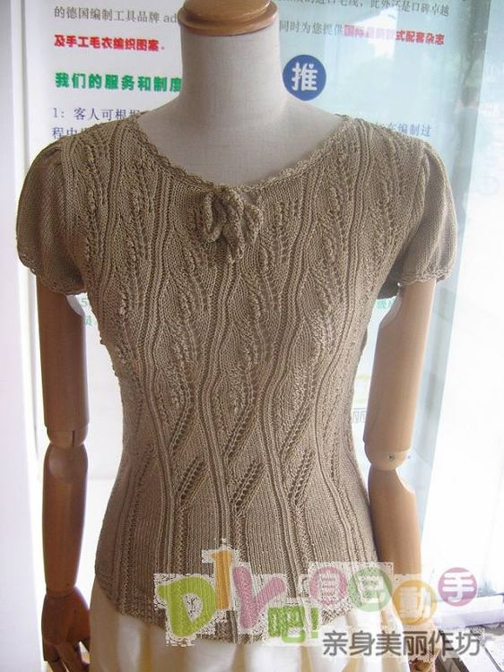 ملابس كروشية جديدة للبنات والسيدات picture_1513943855_356.jpg