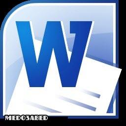 كورس icdl 5 كاملا لجميع برامج اوفيس الحديثة picture_1524240353_808.jpg