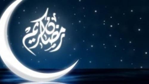 احاديث نبوية عن شهر رمضان picture_1524932012_376.jpg