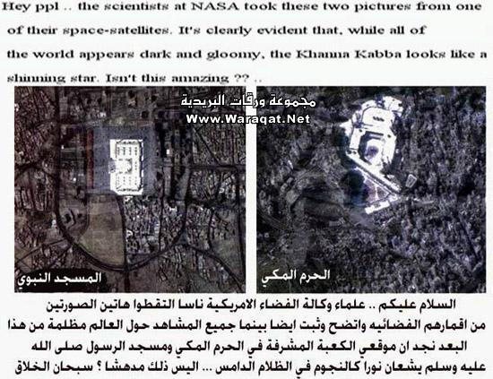 بعض الاكاذيب المنتشرة على الانترنت picture_1551996815_900.jpg