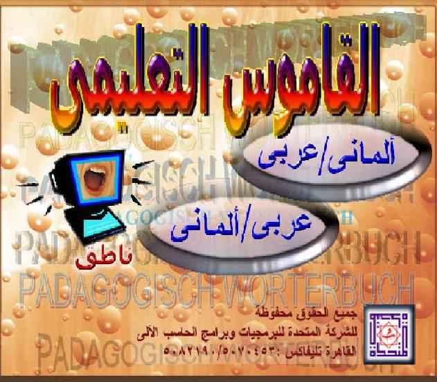 lo3m.com_1360283838_338.jpg