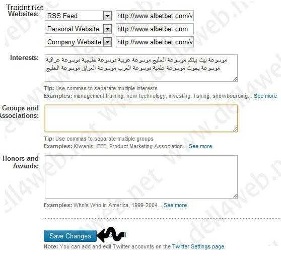 شرح التسجيل فى موقع linkedin واضافة موضيع المنتدي تلقائيا lo3m.com_1391740580_692.jpg