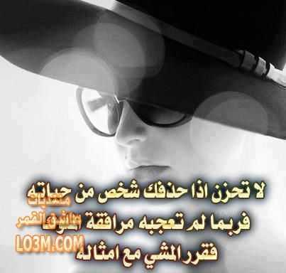 lo3m.com_1392072685_225.jpg