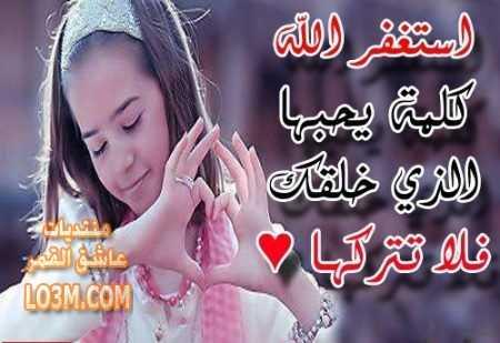 lo3m.com_1392072685_256.jpg