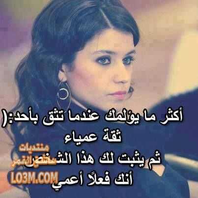 lo3m.com_1392072685_535.jpg