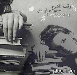 lo3m.com_1392141867_629.jpg