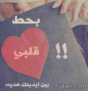 lo3m.com_1392141868_279.jpg