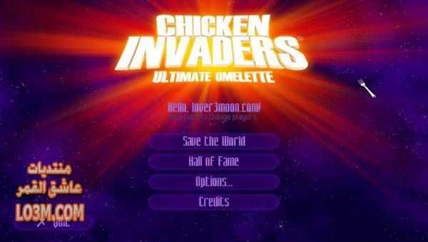لعبة Chicken Invaders جميع اجزاء لعبة الفراخ حصريا جداا 5 اجزاء كاملة lo3m.com_1393505871_507.jpg