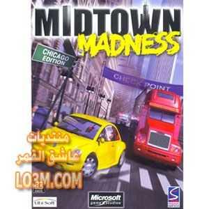 لعبة سيارات المدينة الحديثة Midtown Madness الجزء الأول lo3m.com_1393524475_703.jpg