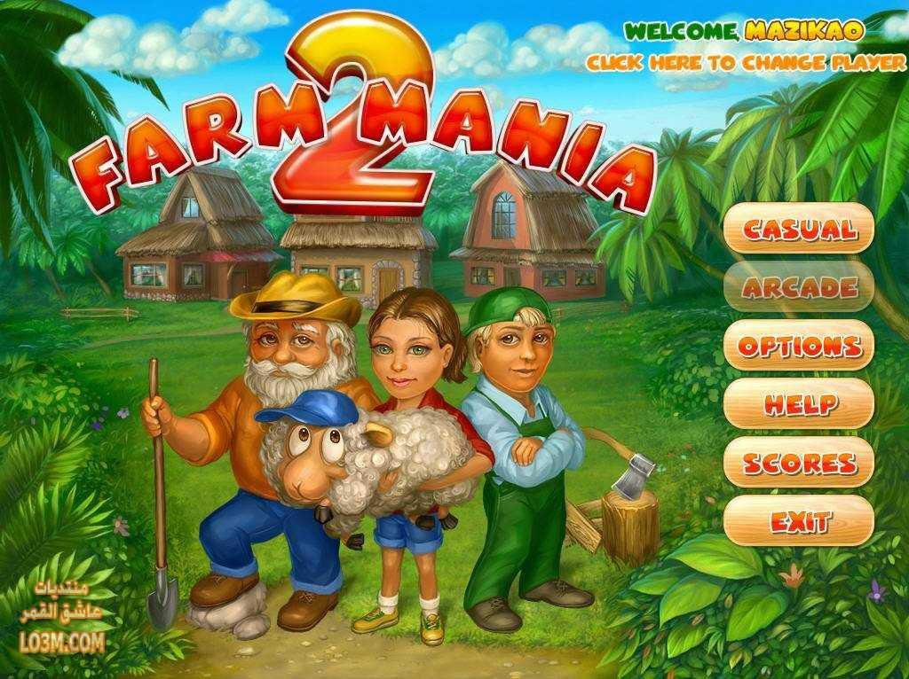 تحميل لعبة المزرعة الجزء الثاني Farm Mania 2 كاملة lo3m.com_1393525718_711.jpg