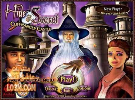 جميع اجزاء لعبة Hide and Secret الجزء الأول و الثاني و الثالث و الرابع الأجزاء كاملة lo3m.com_1393595492_119.jpg