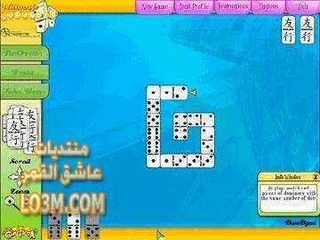 lo3m.com_1393595727_728.jpg