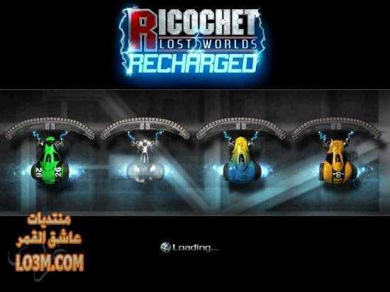 تحميل لعبة Ricochet Lost Worlds Recharged الجزء الثاني كاملة lo3m.com_1393596023_100.jpg