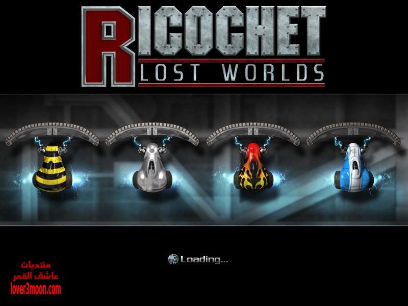 جميع اجزاء لعبة Ricochet كاملة Ricochet Xtreme   Ricochet Lost Worlds   Ricochet Lost Worlds Recharged   Ricochet Infinity lo3m.com_1365036973_497.jpg