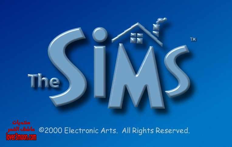 تحميل لعبة The Sims 1 Full الجزء الاول كاملة lo3m.com_1367594685_510.jpg