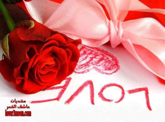 صور حب جديدة للاحباب لونها احمر lo3m.com_1372437617_629.jpg