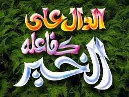 lo3m.com_1374920365_775.jpg