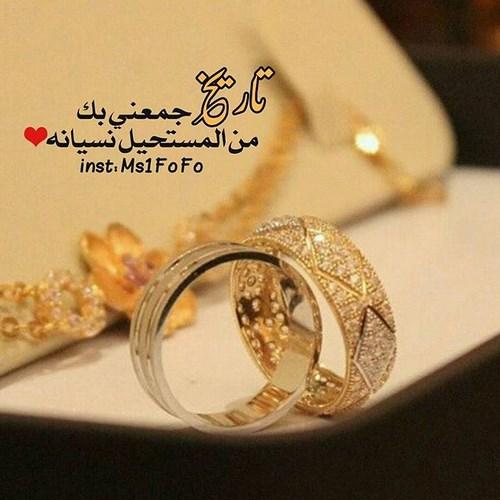 صور رومانسية لعيد الزواج صور حب للأزواج picture_1547328838_246.jpg