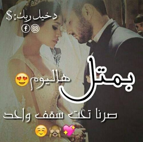 صور رومانسية لعيد الزواج صور حب للأزواج picture_1547328839_919.jpg