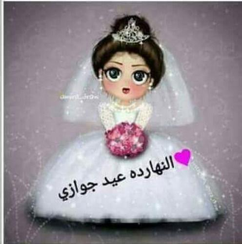 صور رومانسية لعيد الزواج صور حب للأزواج picture_1547328841_654.jpg