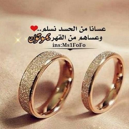 صور رومانسية لعيد الزواج صور حب للأزواج picture_1547328841_696.jpg