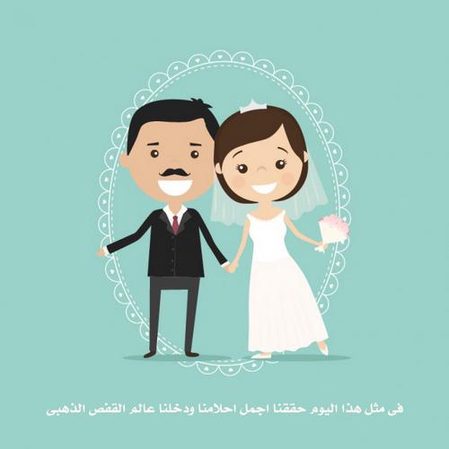صور رومانسية لعيد الزواج صور حب للأزواج picture_1547328841_972.png