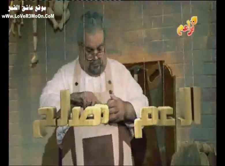 حلقات من حكايات العم مصلح من قناة براعم img_1359087960_824.jpg