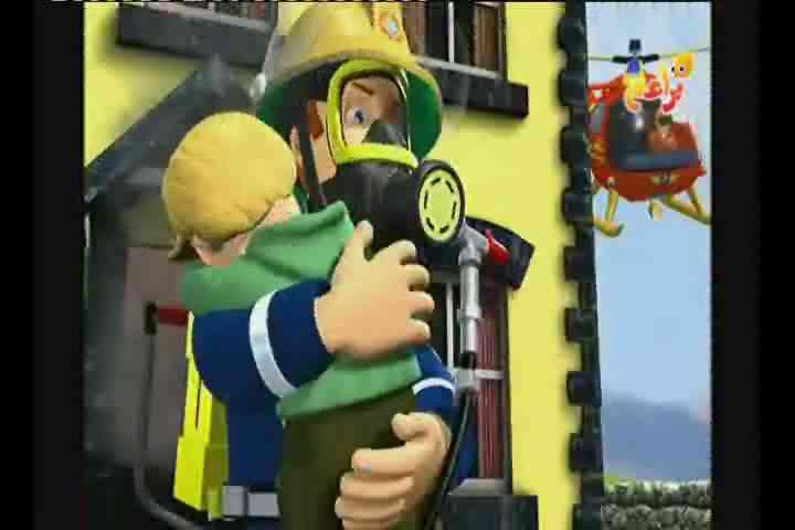 حلقات كرتون سامى رجل الاطفاء من قناة براعم img_1359118569_858.jpg