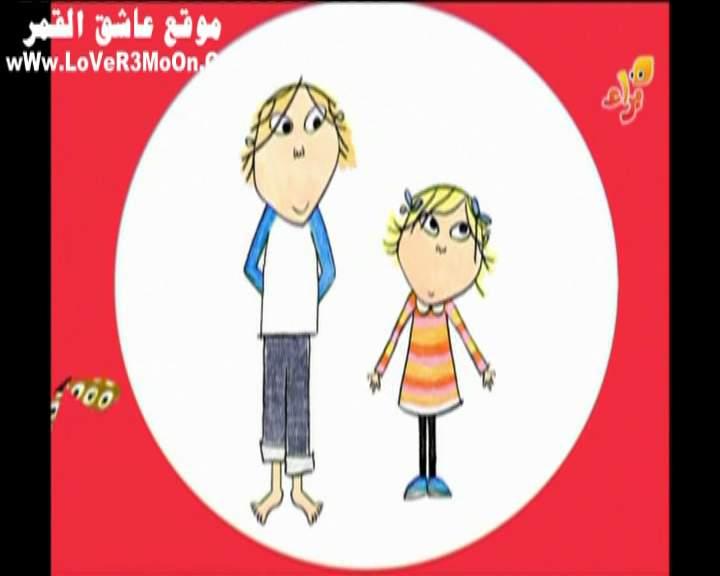 برامج كرتون مسلسلات كرتون قناة براعم Baraem للأطفال  [متجدد] baraem-pc024.JPG