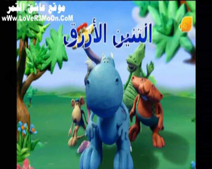 برامج كرتون مسلسلات كرتون قناة براعم Baraem للأطفال  [متجدد] baraem-pc027.JPG