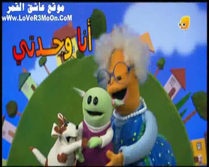 برامج كرتون مسلسلات كرتون قناة براعم Baraem للأطفال  [متجدد] baraem-pc029.JPG