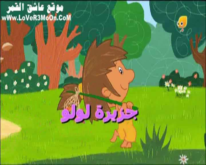 برامج كرتون مسلسلات كرتون قناة براعم Baraem للأطفال  [متجدد] baraem-pc031.JPG