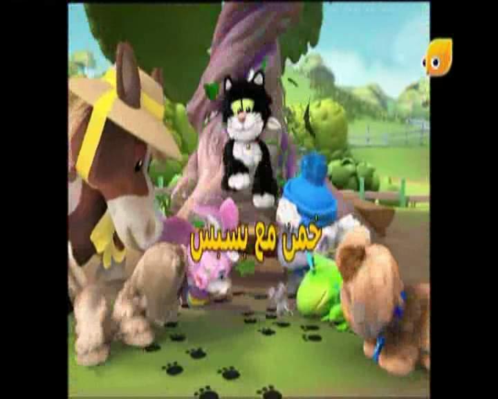 برامج كرتون مسلسلات كرتون قناة براعم Baraem للأطفال  [متجدد] baraem-pc032.JPG