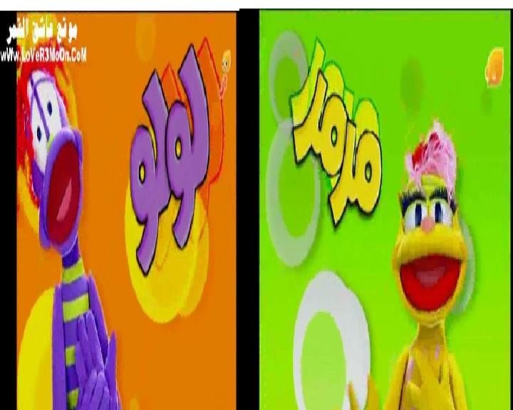 برامج كرتون مسلسلات كرتون قناة براعم Baraem للأطفال  [متجدد] baraem-pc036.JPG