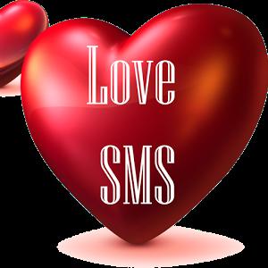 رسائل للحبيب 2019 love-sms.png